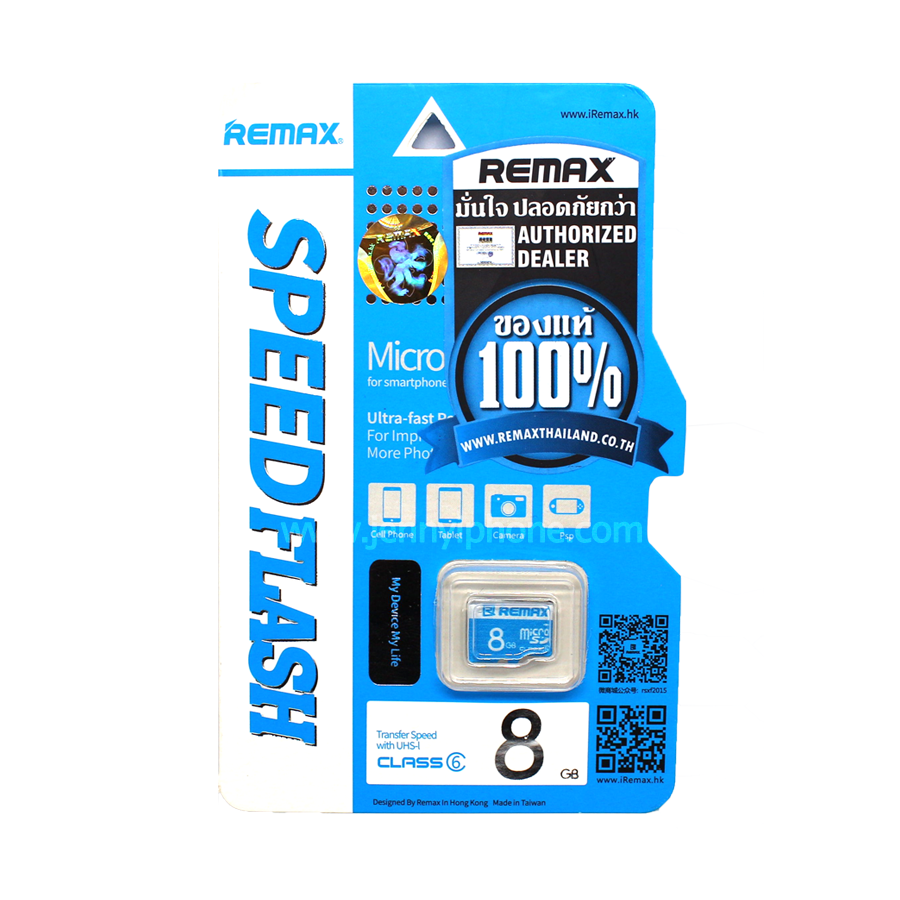 Remax Speed flash MicroSD Card 8 GB Blue Class6