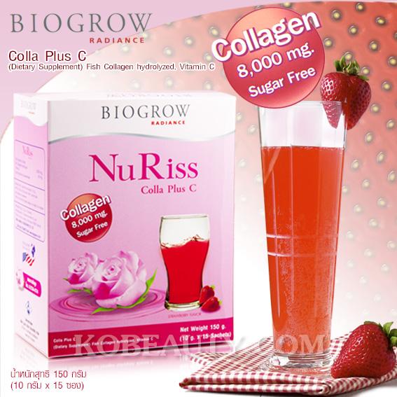 ผลิตภัณฑ์อาหารเสริม ไบโอโกรว เรเดียน นูริช คอลลา พลัส ซี / Biogrow Radiance Nuriss Colla Plus C