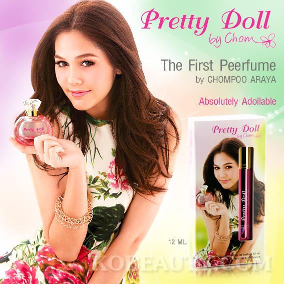 Pretty Doll by Chom / น้ำหอม พริตตี้ดอล บาย ชมพู่ – 12 มล.