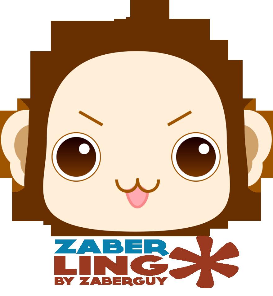 """""""ZaberLing"""" จำหน่ายชุดชั้นในแฟชั่นสำหรับท่านผู้ชาย"""