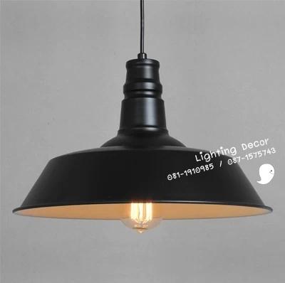 โคมไฟอเมริกัน นอร์ดิก