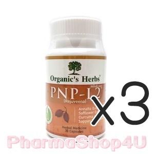 (ซื้อ3 ราคาพิเศษ) PNP-L2 Organic's Herbs 30 เม็ด ทำความสะอาดมดลูก กระชับช่องคลอด ช่วยให้ประจำเดือนมาปกติ รักษาอาการมีกลิ่น