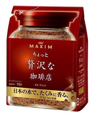 Maxim กาแฟสำเร็จรูปสุดฮิตจากญี่ปุ่น ซองสีแดง 70 กรัม