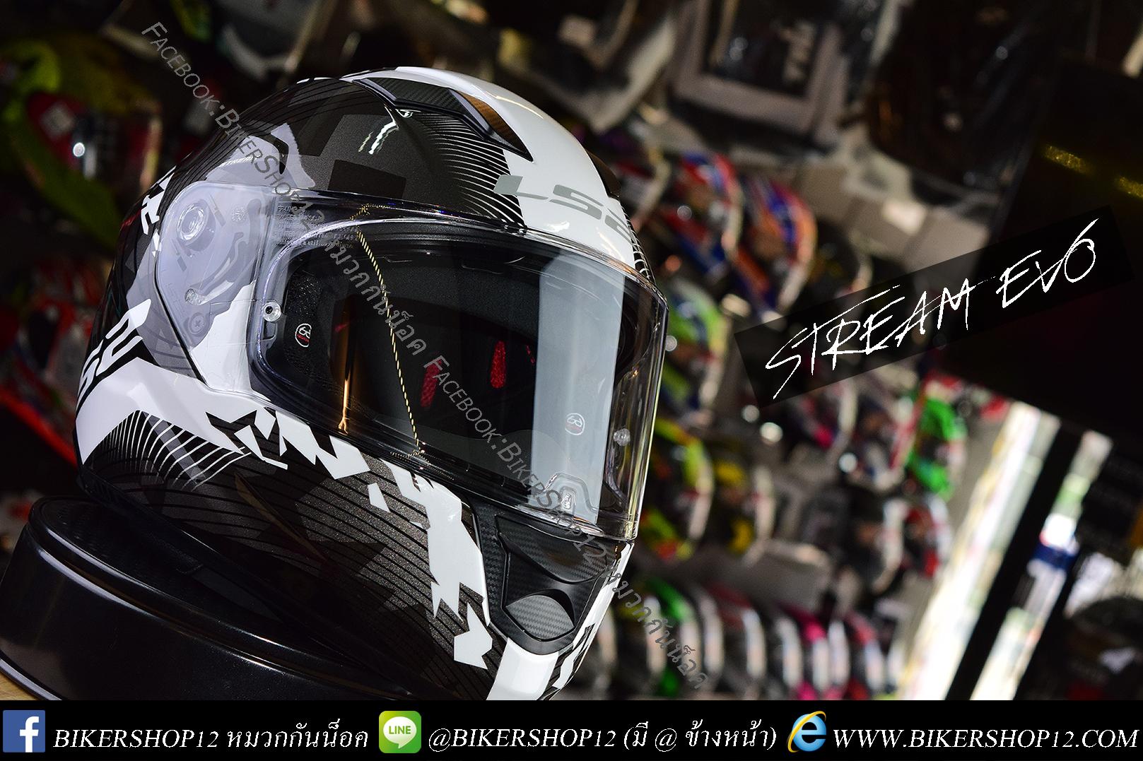 หมวกกันน็อค LS2 รุ่น FF320 STREAM EVO BLACK WHITE TITANIUM