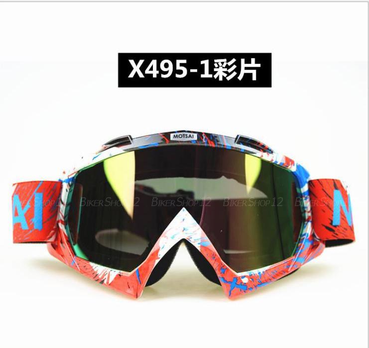 แว่นวิบาก (Goggle) รหัส X495-1 เลนส์รุ้ง