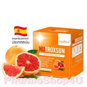 Verena Nutroxsun 1 กล่อง (10 ซอง) เวอรีน่า นูทรอกซัน ผลิตภัณฑ์กันแดดในรูปแบบของการชงแล้วดื่ม ปกป้องผิว ได้ทั่วเรือนร่าง เพียงแค่ดื่ม นูทรอกซันวันละหนึ่งครั้ง