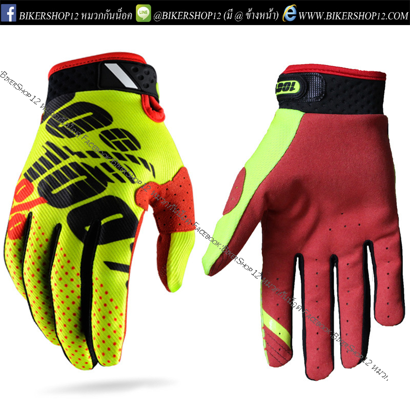 ถุงมือวิบากRidefit สีเหลือง-แดง