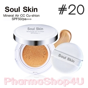 No.20 Soul Skin Mineral Air CC Cushion SPF 50 PA+++ แป้งสูตรน้ำแร่ธรรมชาติ ผสมคอลลาเจน สินค้านำเข้าจากประเทศเกาหลี เนียนใสในตลับเดียว จบ กลบมิด ทุกสิ่งอย่าง ไม่ต้องแยกซื้อ BB/CC/Primer