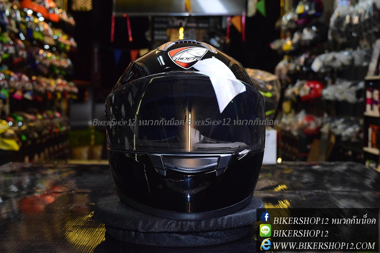หมวกกันน็อคRider รุ่น Vision X สีดำเงา