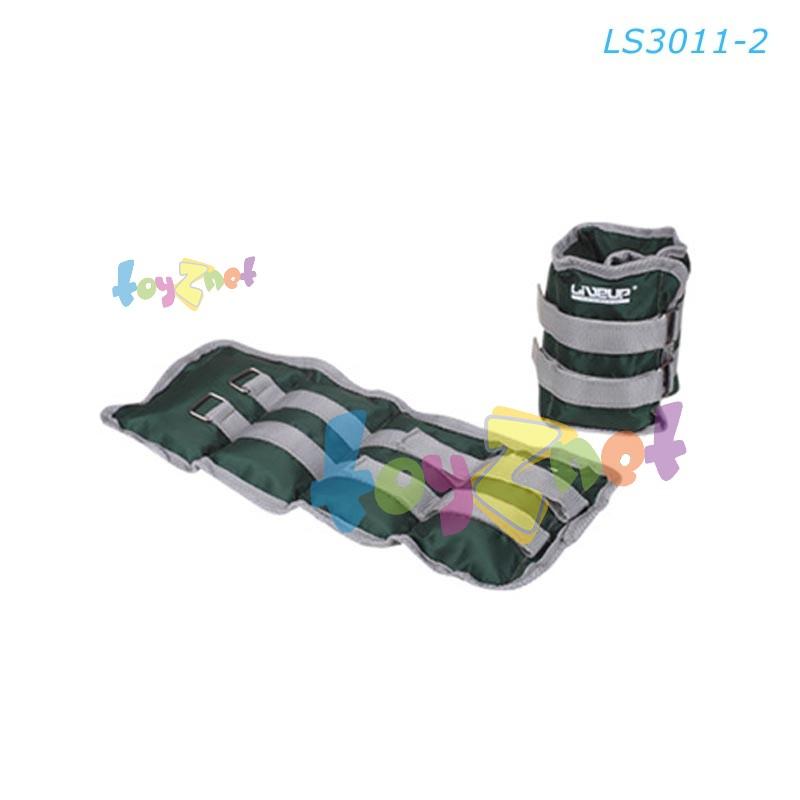 Liveup ที่ถ่วงน้ำหนักข้อมือ-ข้อเท้า 2 กก. รุ่น LS3011-2