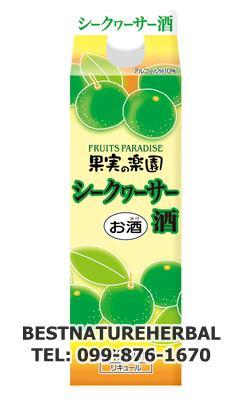 เหล้ามะนาวญี่ปุ่น แอลกอฮอล์ 10% ขนาดบรรจุ 500 มล.