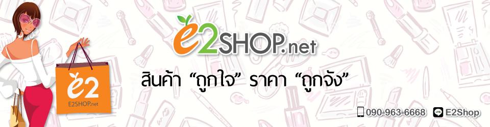 E2Shop.net