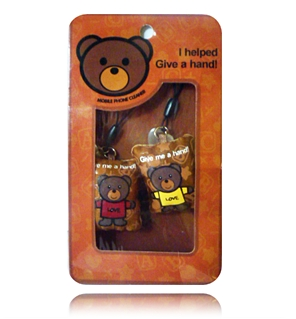 พวงกุญแจคู่รักน้องหมี สำหรับเช็ดหน้าจอมือถือ
