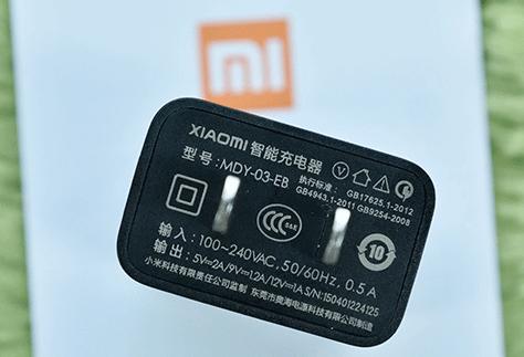 Xiaomi Quick Charge Adapter 2.0 ปลั๊กชาร์จเร็ว