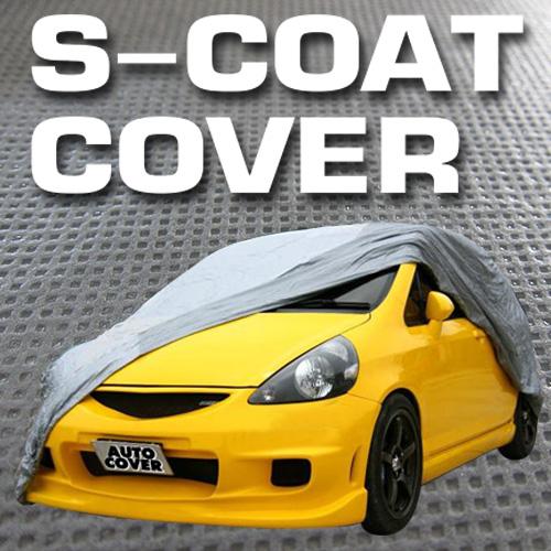 รุ่น S-Coat Cover สำหรับรถเก๋ง