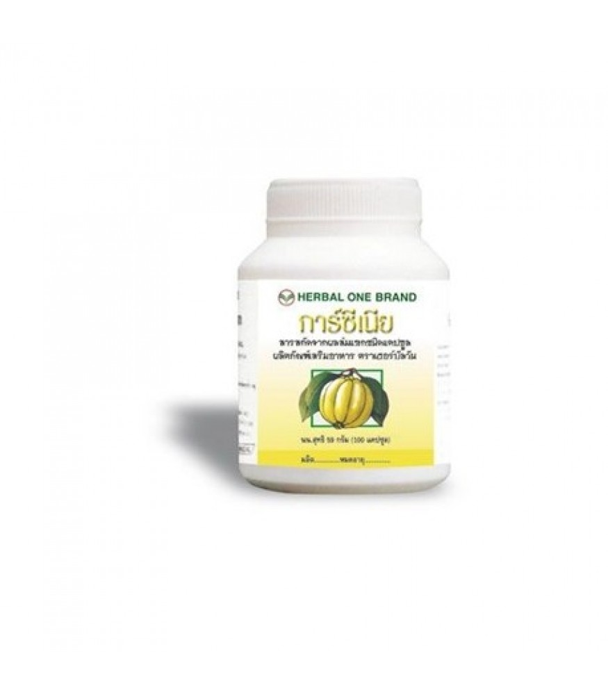 Herbal One การ์ซีเนีย ส้มแขก 100 tablet