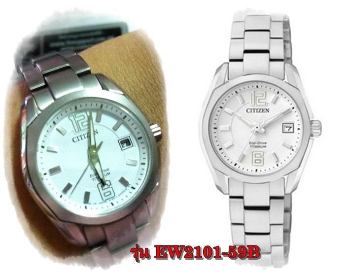 citizen Eco-drive women's watch EW2101-59B