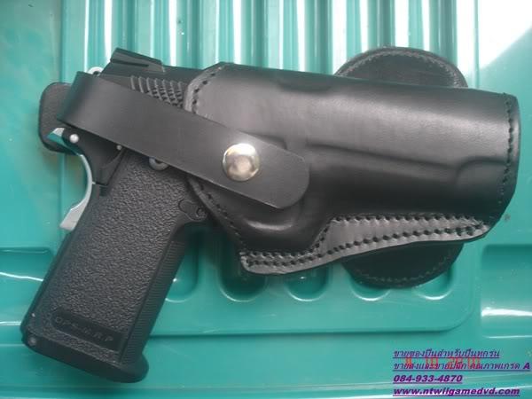 รหัสซองปืน 001