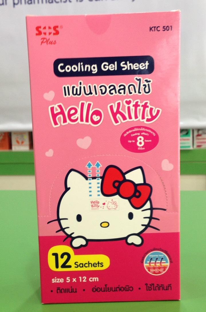 ส่วนลด SOS Cooling Gel Sheet แผ่นเจลลดไข้ Hello kitty 1กล่อง/12ชิ้น