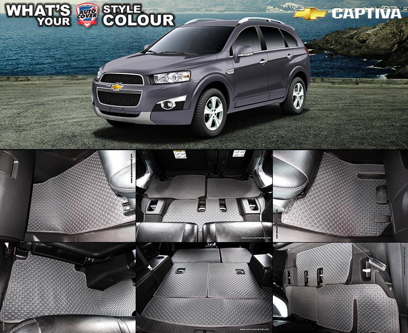 พรมกระดุม Original ชุด All Full จำนวน 11 ชิ้น Chevrolet Captiva 2007-2016