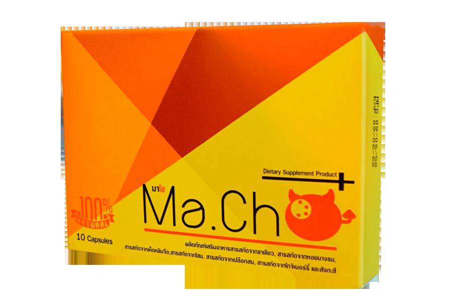 macho1กล่อง