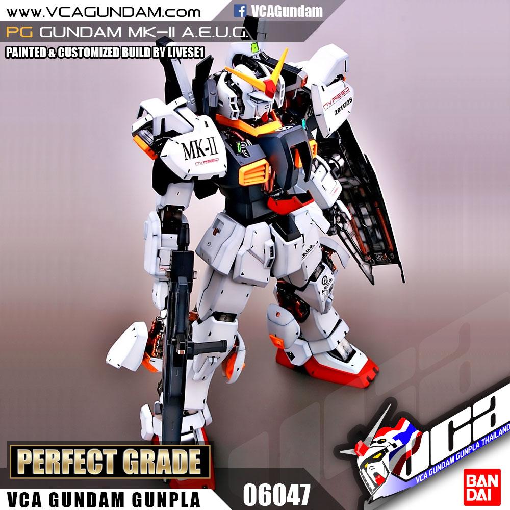 PG GUNDAM กันดั้ม MK-II AEUG