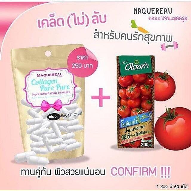 Maquereau Collagen Pure Pure 60เม็ด