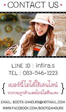 line id : intira.s tel :083-546-1223 (เบอร์นี้ไม่ได้ใช้เล่นไลน์รบกวนลูกค้าเเอดไลน์ไอดีนะคะ) email: boots-24hours@hotmail.com www.facebook.com/boots24hours