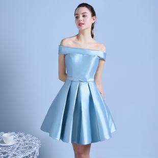ชุดเดรสออกงาน ชุดไปงานแต่งงานสีฟ้า เปิดไหล่ ผ้าไหมอิตาลี สวยหวาน เรียบหรู