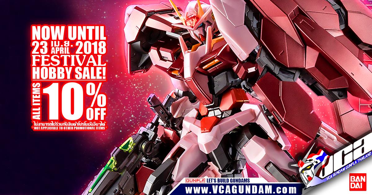 VCA Gundam Festival Hobby Sale 2018!