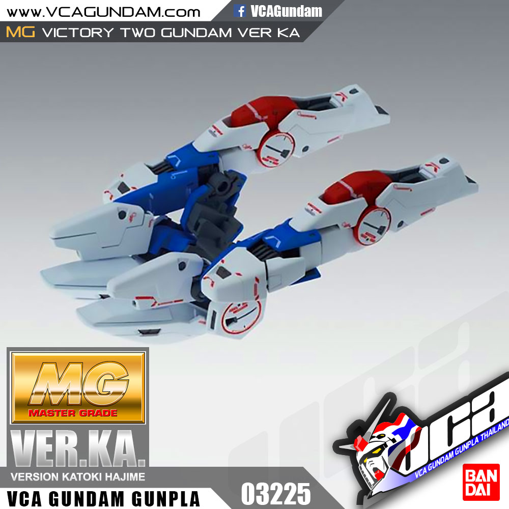 MG VICTORY TWO GUNDAM VER KA V2 กันดั้ม