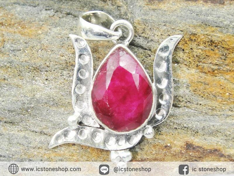 ทับทิมอินเดีย Indian Ruby- จี้เงินแท้ 925 (3.7g)