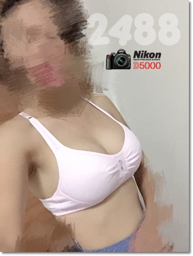 รุ่น 2488 ไซส์ 36#Buy1Get1ฟรี สีขาว