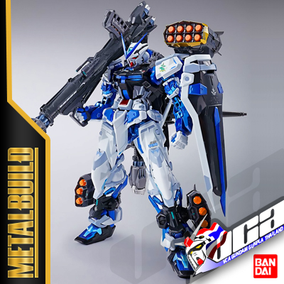 MB GUNDAM ASTRAY BLUE FRAME FULL WEAPON EQUIPMENT