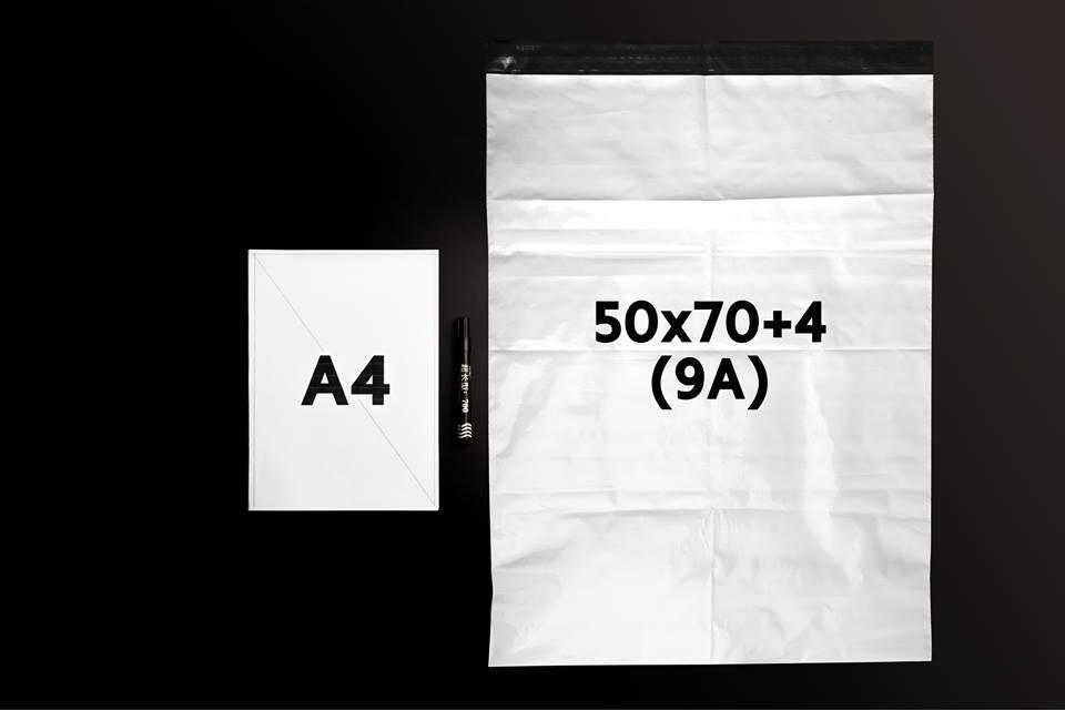 (25ซอง) ซองไปรษณีย์พลาสติกขนาดจัม 50x70 cm