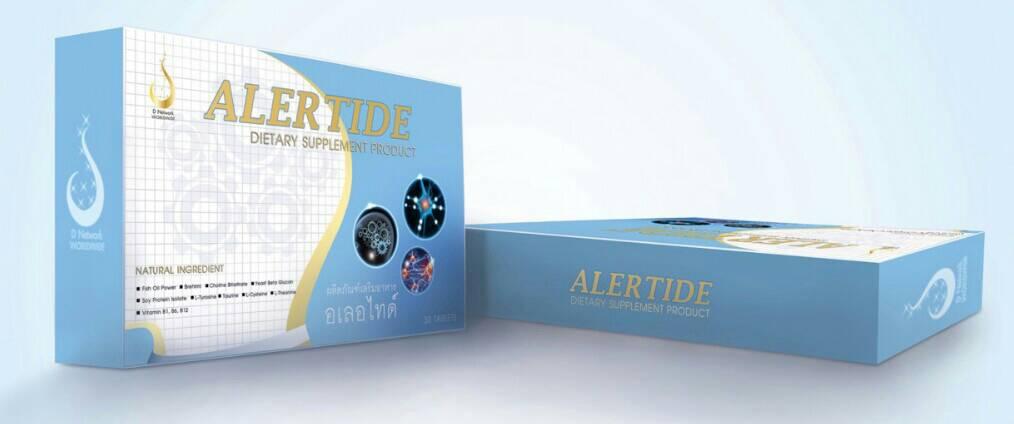 Alertide อเลอไทด์ ผลิตภัณฑ์เสริมอาหาร ดูแล บำรุงสมอง