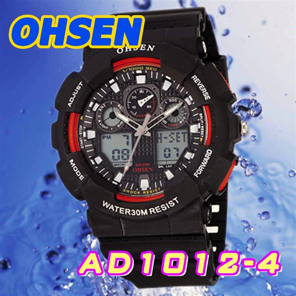 OHSEN – AD1012-4: Dual Time Dual System Alarm / Chronograph Sports Watch