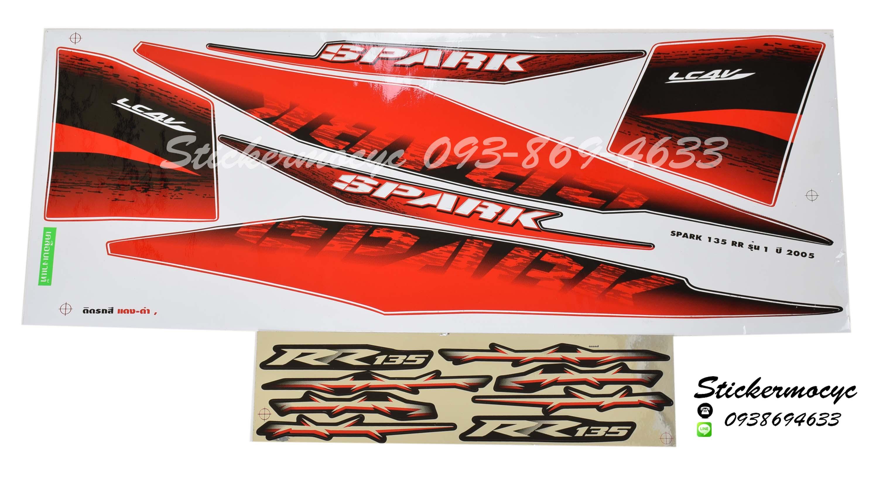 สติ๊กเกอร์ติดรถมอเตอร์ไซค์ Yamaha Spark 135 ปี 2005 รุ่น 1 RR ติดรถสี แดง ดำ (เคลือบเงา)