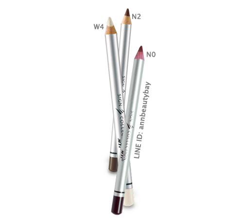 MTI Eyeliner & Brow Pencil