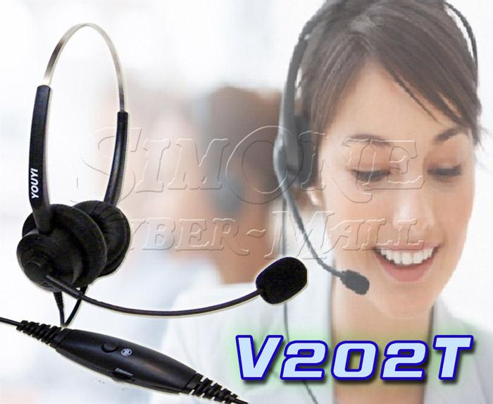 V202T หูฟังโทรศัพท์ / หูฟังคอลเซนเตอร์ / หูฟังเฮดเซท (HEADSET)