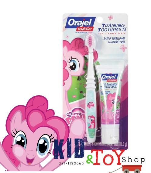 ชุดแปรงสีฟันพกพาสำหรับเด็กOrajel Toddler My Little Pony Training Toothpaste with Toothbrush, Pinky Fruity