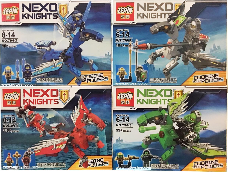 เลโก้จีน LEPIN 794 ชุด Ninja Go 4 กล่อง