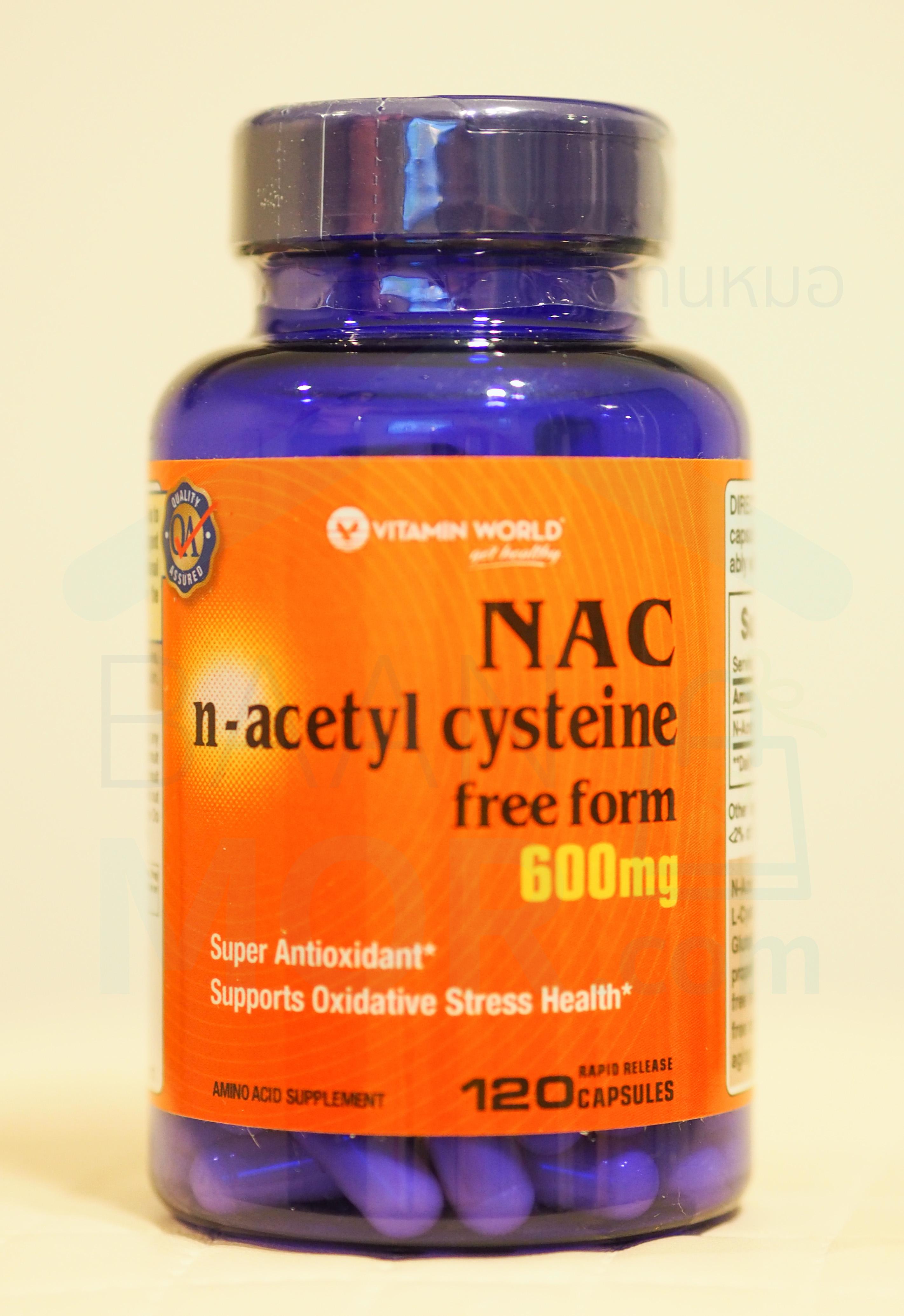 Vitamin World, N-Acetyl Cysteine 600mg สารตั้งต้นของกลูต้าไธโอน เป็นสารต้านอนุมูลอิสระ ช่วยตับในการทำลายและขจัดสารพิษออกจากร่างกาย 1 Capsule 600 มก 1 ขวดมี 120 capsules ค่ะ