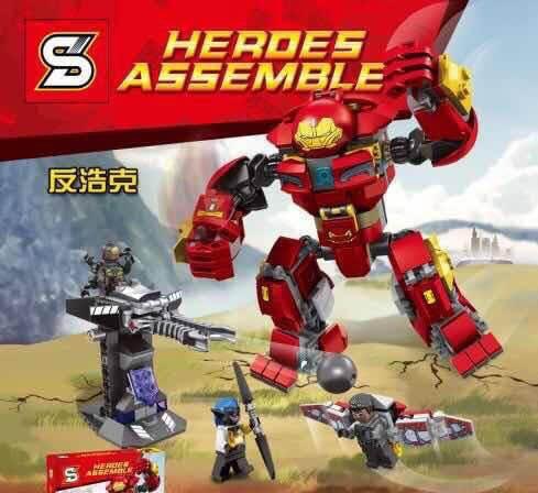 เลโก้จีน SY 1001 Super Heroes Avengers : The Hulkbuster Smash-Up