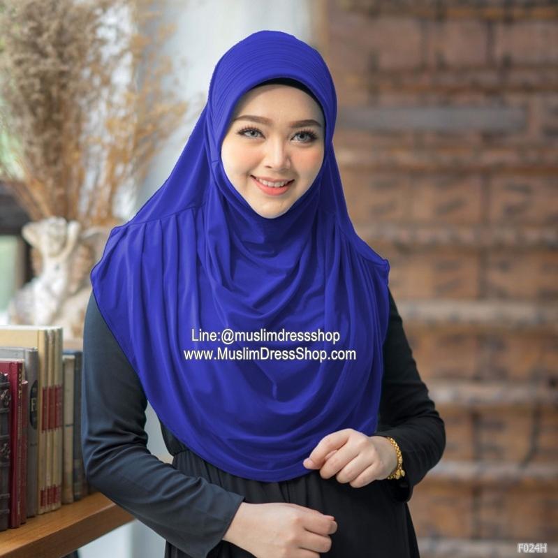 ฮิญาบสวยๆฮิญาบ ผ้าคลุมผม ฮิญาบผ้าพันยาว ฮิญาบผ้าคลุมผมแบบสำเร็จ hijab A hijab حجاب Buy Islamic Scarves Hijabs for Women Online Why Hijab Hijab The Muslim Womens Dress Buy Hijab Online hijab in islam hijab importance of hijab in islam hijab vs burka hijab vs niqab hijab for sale hijab store online hijab nike ฮิญาบ อาหรับحجاب กาเฮงกลูบง ฮิญาบเป็นมากกว่าผ้าคลุมศีรษะ ฮิญาบแฟชั่นวิธีการคลุมฮิญาบแบบอาหรับ ฮิญาบ คือการคลุมฮิญาบในอิสลาม ฮิญาบ ภาษาอังกฤษ ฮิญาบสําเร็จรูป ร้าน ฮิ ญา บ สวย ๆ ทำไมต้องคลุมฮิญา บ,,เดรสมุสลิมสวยๆ,ชุดเดรสอิสลาม,ผ้าชีฟอง,ชุดเดรสอิสลามfacebook,ชุดอิสลามออกงาน, ชุดเดรสอิสลามคนอ้วน,ชุดเดรสอิสลามพร้อมผ้าคลุม,ชุดอิสลามผู้หญิง,ชุดเดรสยาวแขนยาวอิสลาม,ชุดเดรสผ้าชีฟองแต่งด้วยลูกไม้เก๋ๆ สวยใสแบบสาวมุสลิม,สินค้าพร้อมส่ง,ชุดเดรสราคาถูก,เสื้อผ้าแฟชั่นมุสลิมDressสวยๆ,เดรสยาว,ชุดเดรสราคาถูก,ชุดมุสลิมะฮ์,เดรสยาว,แฟชั่นมุสลิม,ชุดเดรสยาว,เดรสมุสลิม,แฟชั่นมุสลิม,เดรสมุสลิมน่ารัก,เดรสมุสลิมน่ารักๆ,เดรสมุสลิมสวยหวานน่ารัก, เสื้ออิสลาม,เดรสใส่รายอ,จำหน่ายเสื้อผ้าแฟชั่นมุสลิม,ผ้าคลุมฮิญาบแฟชั่นมุสลิมสวยๆ,แฟชั่นวัยรุ่นมุสลิม,แฟชั่นมุสลิมเก๋ๆเท่ๆ,แฟชั่นมุสลิมน่ารัก,เดรสมุสลิม,แฟชั่นคนอ้วน,แฟชั่นสไตล์เกาหลี,กระเป๋าแฟชั่นนำเข้า,เดรสผ้าลูกไม้,เดรสสไตล์โบฮีเมียน,เดรสเกาหลี,เดรสสวย,เดรสยาว,เดรสมุสลิม,แฟชั่นมุสลิมเสื้อตัวยาว,เดรสแฟชั่นเกาหลี,แฟชั่นเดรสแขนยาว,เดรสอิสลามถูกๆ,ชุดเดรสอิสลาม,Dress Islam Fashion,ชุดมุสลิมสำหรับสาวไซส์พิเศษ,เครื่องแต่งกายของสุภาพสตรีมุสลิม, ฮิญาบ,ผ้าคลุมสวย ๆ,ชุดมุสลิมสวยๆ, Islamic Dresses - Arabic style,สินค้าเสื้อผ้าแฟชั่นมุสลิม, เดรสมุสลิมสวยๆ,เดรสมุสลิมไซส์พิเศษ XL,เดรสมุสลิม เสื้อผ้ามุสลิม ,ชุดมุสลิมไซส์ใหญ่พิเศษ ,ชุดเดรสมุสลิม แฟชั่นมุสลิมใหมาล่าสุด, เดรสมุสลิม, เสื้ออิสลาม,เดรสยาว,ชุดอาบายะ,ชุดมุสลิม, เดรสยาวอิสลาม, เสื้อผ้ามุสลิม, ชุดอิสลาม, ชุดอาบายะนำเข้า,แฟชั่นมุสลิม ,ชุดมุสลิมสวยๆ จำหน่ายผ้าคลุมฮิญาบ,ฮิญาบแฟชั่นเดรสมุสลิม,แฟชั่นมุสลิมทันสมัย,แฟชั่นอินเทรนด์,แหล่งขายเสื้อผ้ามุสลิม,เสื้อผ้าแฟชั่นมุสลิมราคาถูก,แม็กซี่เดรส,ชุดราตรียาว,เดรสชายหาด,เดรสมุสลิมราคาถูก,เดรสมุสลิมสวยๆราคาถูกที่สุด,ชุดเดรสมุสลิมสวยๆ ,ชุดเดรสแบรนด์มุสลิม,ชุดเดรสมุสลิม,แม็