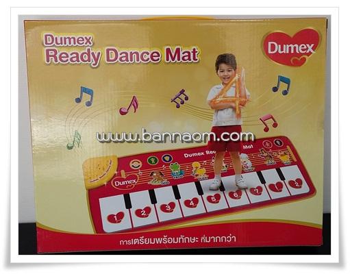 เปียโนดูเม็กซ์ (Ready Dance Mat) ** ค่าจัดส่งฟรี ปณ.พัสดุธรรมดา