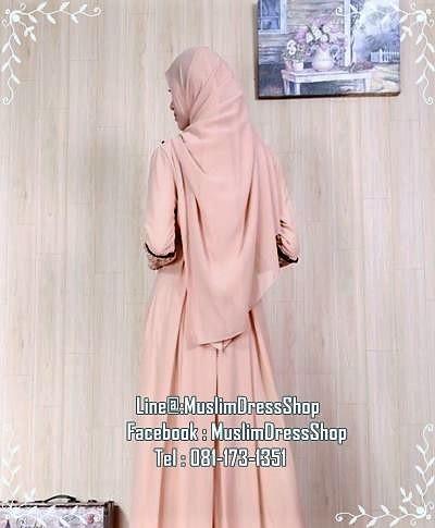เสื้อผ้าแฟชั่นมุสลิม,ผ้าคลุมฮิญาบ,แฟชั่นมุสลิม,แฟชั่นวัยรุ่นมุสลิม,แฟชั่นมุสลิมเท่ๆ,แฟชั่นมุสลิมน่ารัก,เดรสมุสลิม,เดรสอิสลาม,ชุดออกงานมุสลิม,ชุดออกงานอิสลาม,ชุดเดรสอิสลามราคาถูก,ชุดอิสลาม,ผ้าคลุมอิสลาม,Hijab,ชุดแฟชั่นอิลาม,ชุดเดรส,DressMuslim,ฮีญาบมุสลิม,เดรสมุสลิมไซส์พิเศษ ชุดมุสลิม, เดรสยาว, เสื้อผ้ามุสลิม, ชุดอิสลาม, ชุดอาบายะ. ชุดมุสลิมสวยๆ เสื้อผ้าแฟชั่นมุสลิม ชุดมุสลิมออกงาน ชุดมุสลิมสวยๆ ชุด มุสลิม สวย ๆ ชุด มุสลิม ผู้หญิง ชุดมุสลิม ชุดมุสลิมหญิง ชุด มุสลิม หญิง ชุด มุสลิม หญิง เสื้อผ้ามุสลิม ชุดไปงานมุสลิม ชุดมุสลิม แฟชั่น สินค้าแฟชั่นมุสลิมเสื้อผ้าเดรสมุสลิมสวยๆงามๆ ... เดรสมุสลิม แฟชั่นมุสลิม, เดรสมุสลิม, เสื้ออิสลาม,เดรสใส่รายอ,เสื้อใส่ . แฟชั่นมุสลิม ชุดมุสลิมสวยๆ จำหน่ายผ้าคลุมฮิญาบ ฮิญาบแฟชั่น เดรสมุสลิม แฟชั่นมุสลิม แฟชั่น ... แฟชั่นมุสลิม ชุดมุสลิมสวยๆ เสื้อผ้ามุสลิม แฟชั่นเสื้อผ้ามุสลิม เสื้อผ้ามุสลิมะฮ์ ผ้าคลุมหัวมุสลิม ร้านเสื้อผ้ามุสลิม. แหล่งขายเสื้อผ้ามุสลิม เสื้อผ้าแฟชั่นมุสลิม แม็กซี่เดรส ชุดราตรียาว เดรสชายหาด กระโปรงยาว ชุดมุสลิม ชุด . เครื่องแต่งกายมุสลิม ชุดมุสลิม เดรส ผ้าคลุม ฮิญาบ ผ้าพัน. เดรสยาวอิสลาม., เดรสมุสลิมสวยๆ,ชุดเดรสอิสลาม ผ้าชีฟอง,ชุดเดรสอิสลาม facebook,ชุดอิสลามออกงาน,ชุดเดรสอิสลามคนอ้วน,ชุดเดรสอิสลามพร้อมผ้าคลุม, ชุดอิสลามผู้หญิง,ชุดเดรสยาวแขนยาวอิสลาม,ชุด เด รส อิสลาม มือ สอง, ชุดเดรส ผ้าชีฟอง แต่งด้วยลูกไม้เก๋ๆ สวยใสแบบสาวมุสลิม สินค้าพร้อมส่ง, ชุดเดรสราคาถูก เสื้อผ้าแฟชั่นมุสลิม Dressสวยๆ เดรสยาว , ชุดเดรสราคาถูก ชุดมุสลิมะฮ์, เดรสยาว,แฟชั่นมุสลิม ,ชุดเดรสยาว, เดรสมุสลิม แฟชั่นมุสลิม, เดรสมุสลิม, เสื้ออิสลาม,เดรสใส่รายอ, จำหน่ายเสื้อผ้าแฟชั่นมุสลิม ผ้าคลุมฮิญาบ แฟชั่นมุสลิม แฟชั่นวัยรุ่นมุสลิม แฟชั่นมุสลิมเท่ๆ,แฟชั่นมุสลิมน่ารัก, เดรสมุสลิม, แฟชั่นคนอ้วน, แฟชั่นสไตล์เกาหลี ,กระเป๋าแฟชั่นนำเข้า,เดรสผ้าลูกไม้ ,เดรสสไตล์โบฮีเมียน , เดรสเกาหลี ,เดรสสวย,เดรสยาว, เดรสมุสลิม, แฟชั่นมุสลิม, เสื้อตัวยาว, เดรสแฟชั่นเกาหลี,แฟชั่นเดรสแขนยาว, เดรสอิสลามถูกๆ,ชุดเดรสอิสลาม, Dress Islam Fashion,ชุดมุสลิมสำหรับสาวไซส์พิเศษ,เครื่องแต่งกายของสุภาพสตรีมุสลิม, ฮิญาบ, ผ้าคลุมสวย ๆ,ชุดมุสลิมสวยๆ, Islamic Dresses - Arabic style,สินค้าเสื้อผ้าแฟ