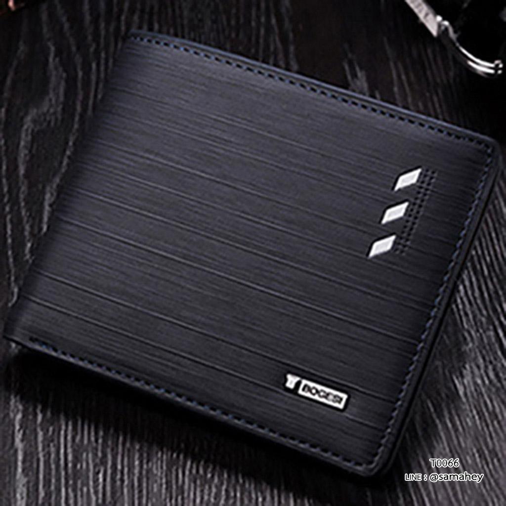 กระเป๋าสตางค์ผู้ชาย ทรงสั้น BOGESI รุ่น Three Line - สีดำ