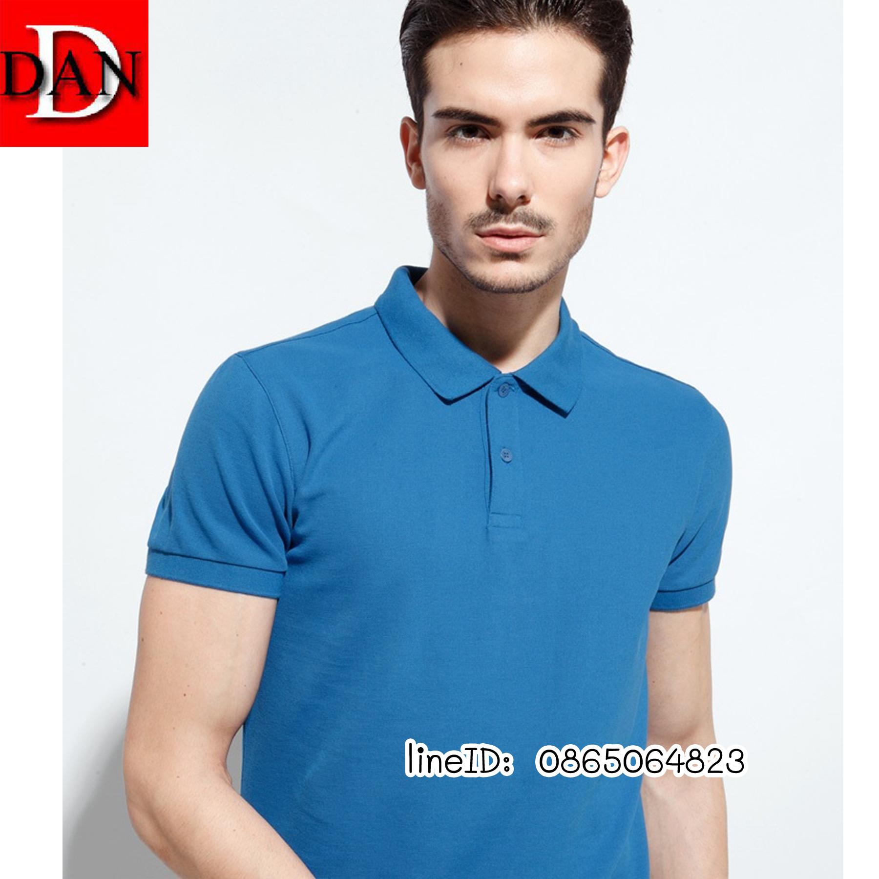 เสื้อโปโลจูติ TC สีฟ้า