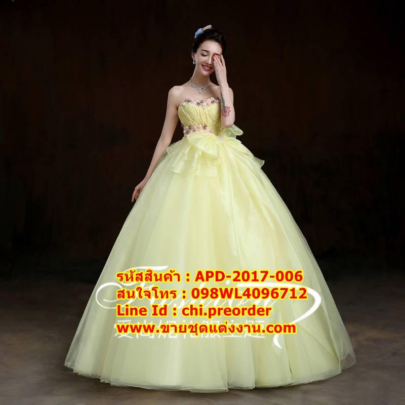 ชุดพรีเวดดิ้ง สีเหลือง APD-2017-006 เกาะอกดอกไม้ (Pre-Order) เกรด Premium